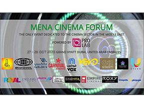 MENA Cinema Forum 2020